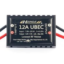 HENGE 12A UBEC تبديل وضع BEC الجهد استقرار الانتاج 5V / 6V / 7.4V 12A ماكس 20A المدخلات 3S 6S يبو 7V 25.5V ل RC طائرة