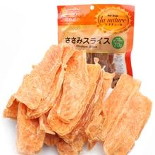 Dog Snacks Low salt low fat Chicken/Beef/Duck ham sausage hot dog Training Reward snacks  Nutritious delicious Dog food
