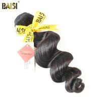 BAISI Malaysia Virgin Hair loose wave Nature Color 100% Human Hair Bundles 10 28inch, 1/3/4 PCS available, Free Shipping