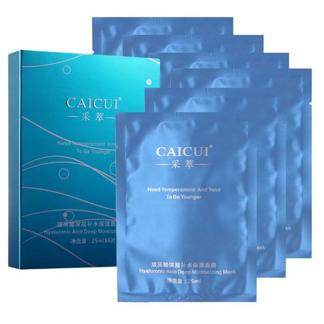 Hyaluronic Acid Deep Moisturizing Face Mask Skin Care Essence Facial Mask Desert Essence Facial Scrub Gentle Stimulating - 4 Fl Oz