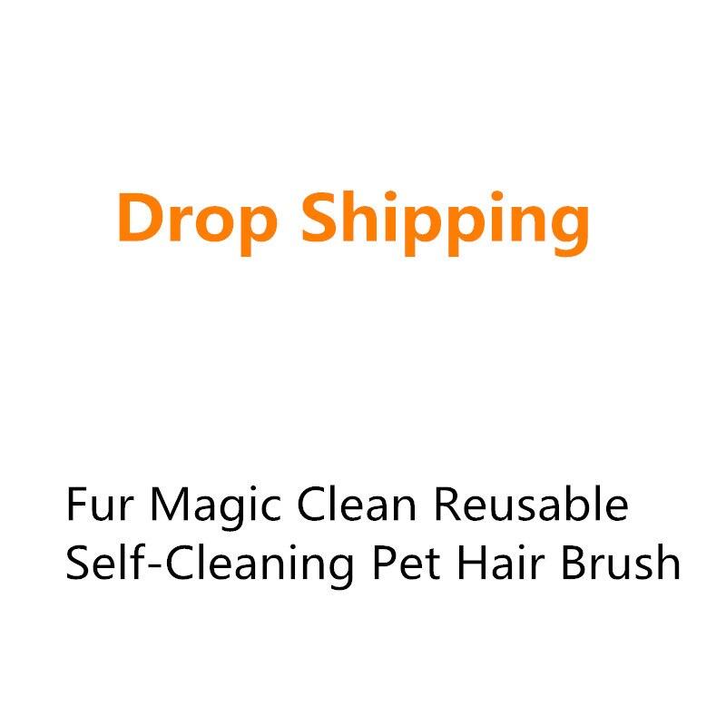 Pelliccia Magic Clean 2018 Wizard Riutilizzabile Autopulente Pet Hair Brush Set Doppio Lint Remover Pelliccia Scrub Sacchetto di Vestiti polvere Brusher