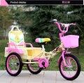 Новый детский трехколесный велосипед с ведро складные ведро железа двухместный автомобиль велосипед надувные шины