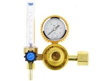 アルゴンレギュレータ溶接レギュレータアルゴンガス減圧メーター25mpa