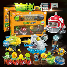 plants Vs Zombies Pvc Action Figure Set Collectible Mini Figure Model Toy Gifts Toys For Children High Quality Brinquedos No Box horror movie toys the crow brandon lee eric draven vs top dollar neca action figure pvc collectible model toy