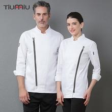 Шеф-повар с длинным рукавом куртки на молнии Профессиональный ресторан отель официант Рабочая Униформа Cozinha Cocina питание одежда Высокое качество