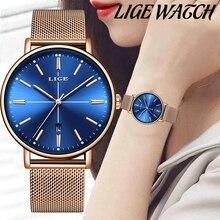 LIGE Ladies Watch Top brand Luxury Ladies Mesh Belt Ultra-thin Watch Stainless Steel Waterproof Clock Quartz Watch Montre femme цена в Москве и Питере