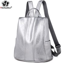 2019 Casual Backpack Female Brand Leather Backpack Women Large Capacity Bookbag School Bags for Teenage Girls Mochila Sac A Dos все цены