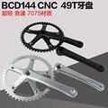 Q283 Бесплатная доставка Dead Flying 412 складной велосипед BCD144CNC диск Ретро гоночный высокая прочность 49 т кривошипный зубчатый диск и цепное колес...