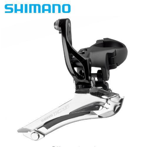 Shimano 105 5800 ULTEGRA UT FD R8000 11 speed road bike braze on front derailleur FD