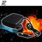 ZD 1Pc Car heaters W...