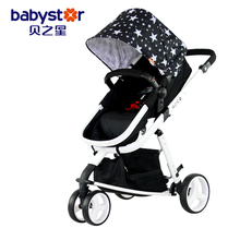 Baby Stroller Baby Car Light Folding Two way Child Stroller Car Umbrella Baby Stroller Accessories European