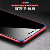 2018111101 daoyingdwgangdai 40 Glass For iPhone 6 6S 7 Plus Full Screen Protector Protective On The For iPhone X 8 5 SE 5S Glass