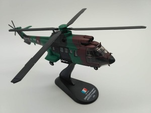 1/72 Scale Military Model Toys France 2000 Eurocopter AS532 Cougar Helicopter Diecast Metal Plane Model Kids Toy For Collection(China)