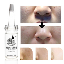 Rhododendron Original Liquid Fluid For Acne Skin Remove Acne Scar,Anti aging,Moisturizing,Whitening,Firming Skin Care 10ml*2pcs