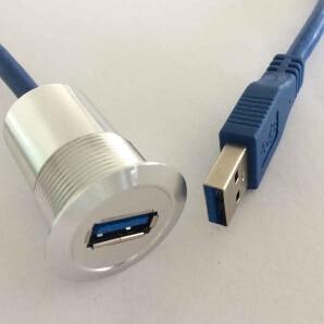 22mm metal USB connector/USB socket  USB3.0 FEMALE A - MALE A with 60cm wiring