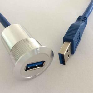22mm Metal USB Konektörü/USB Soket USB3.0 KADIN A-ERKEK 60 Cm Kablo