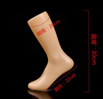 wholesale 30 22cm Skin and white color Glossy Female Mannequin Foot Sock Display with base magnet one piece left foot M00537G in Mannequins from Home Garden