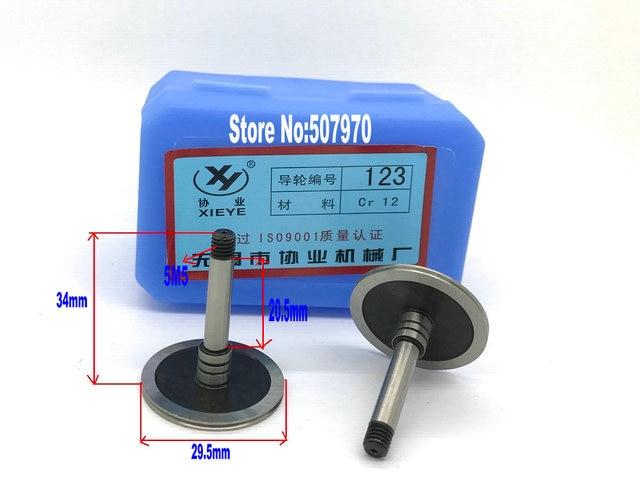 Aliexpress.com : Buy Xieye EDM Guide Wheel Pulley 123(OD29.5 ...