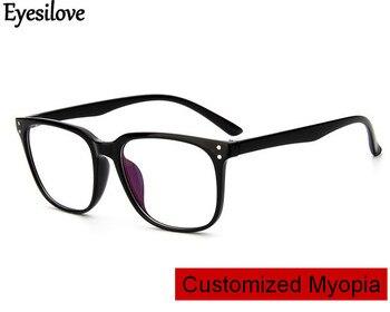 087539b5b0 Eyesilove personalizado miopía gafas para hombres y mujeres gran marco gafas  de vista mopia gafas de visión única
