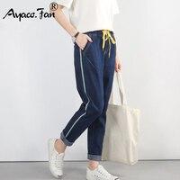 Plus Size 5XL 2017 Autumn New Blue Harem Pants Vintage Elastic High Waist Jeans Womens Full