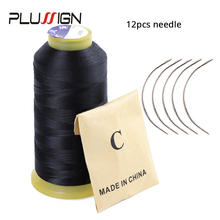 Plussign 1Pcs 2000 Meter Hair Weave Thread For Weaving Needle Brazilian Indian Hair Weft Extension Sewing Salon Styling Tools