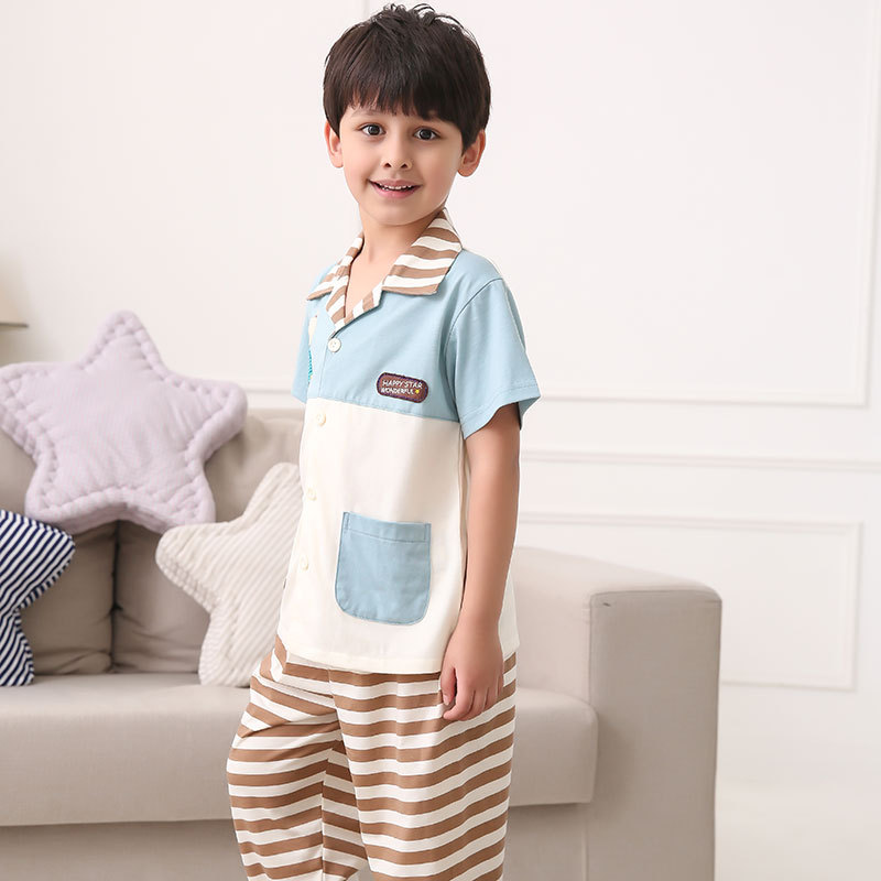Cool Boys Pajamas - Breeze Clothing