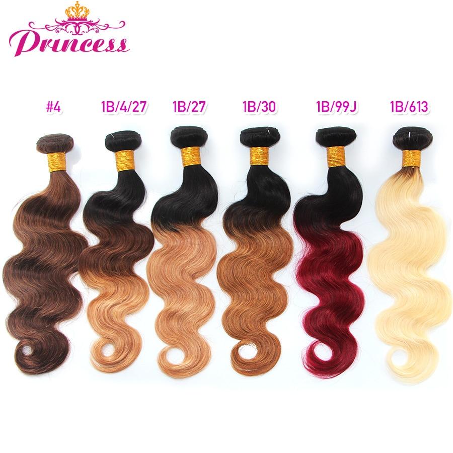 Beauty Princess-mechones de pelo brasileño ondulado, extensiones de cabello humano 100% Remy, Can Buy1/3/4 Uds.