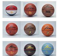 2019 New Arrive Outdoor Indoor Size 7 PU Leather Basketball Ball Training Basket Ball Basketball Net + Ball Needle