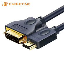 CABLETIME HDMI to DVI Cable 24+1 pin Bi-direction Pro High Speed HDMI DVI Cable Full HD 2.0 for Xbox Blu-ray player HDTV C119(China)