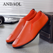 ANDAOL Men's Leather Casual Shoes Top Quality Soft Leather Non-Slip Business Office Boat Shoes New Fashion Slip-On Driving Shoes цена