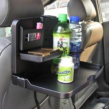 Car Back Seat Desk Car Dining Table Car