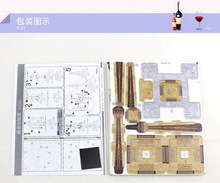 3D de Madeira Quebra-cabeças Cúbicos De Madeira Blocos de Construção Crianças Brinquedos Educativos Presente do Mundo Templo China Palace Museum XWJ7