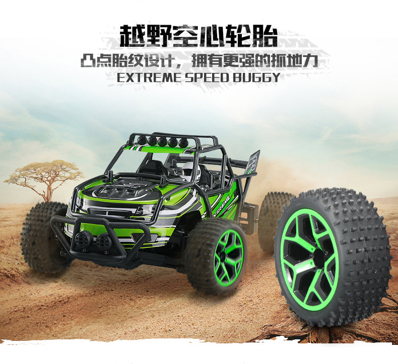 ФОТО Super Power Ready to Run P007 high Speed Electric Rc Cars 4WD Shaft Drive Trucks Radio Control Rc Monster truck for kids as gift