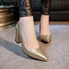 Г., летние офисные туфли женские туфли-лодочки Простые Вечерние туфли на высоком каблуке с острым носком, женские офисные кожаные туфли
