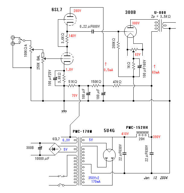 IWISTAO 20W Output Transformer Tube Amp Z11 Single-ended Silicon Steel on el34 amplifier schematic, el84 amplifier schematic, 807 amplifier schematic, quicksilver amplifier schematic, 6sn7 amplifier schematic, 12ax7 amplifier schematic, 6v6 amplifier schematic, tube amplifier schematic, 300b amplifier schematic, triode amplifier schematic, 2a3 amplifier schematic, push pull amplifier schematic, diy amplifier schematic, 6ca7 amplifier schematic, 6l6 amplifier schematic, 6aq5 amplifier schematic, stereo single ended valve amplifier schematic, 811a amplifier schematic,