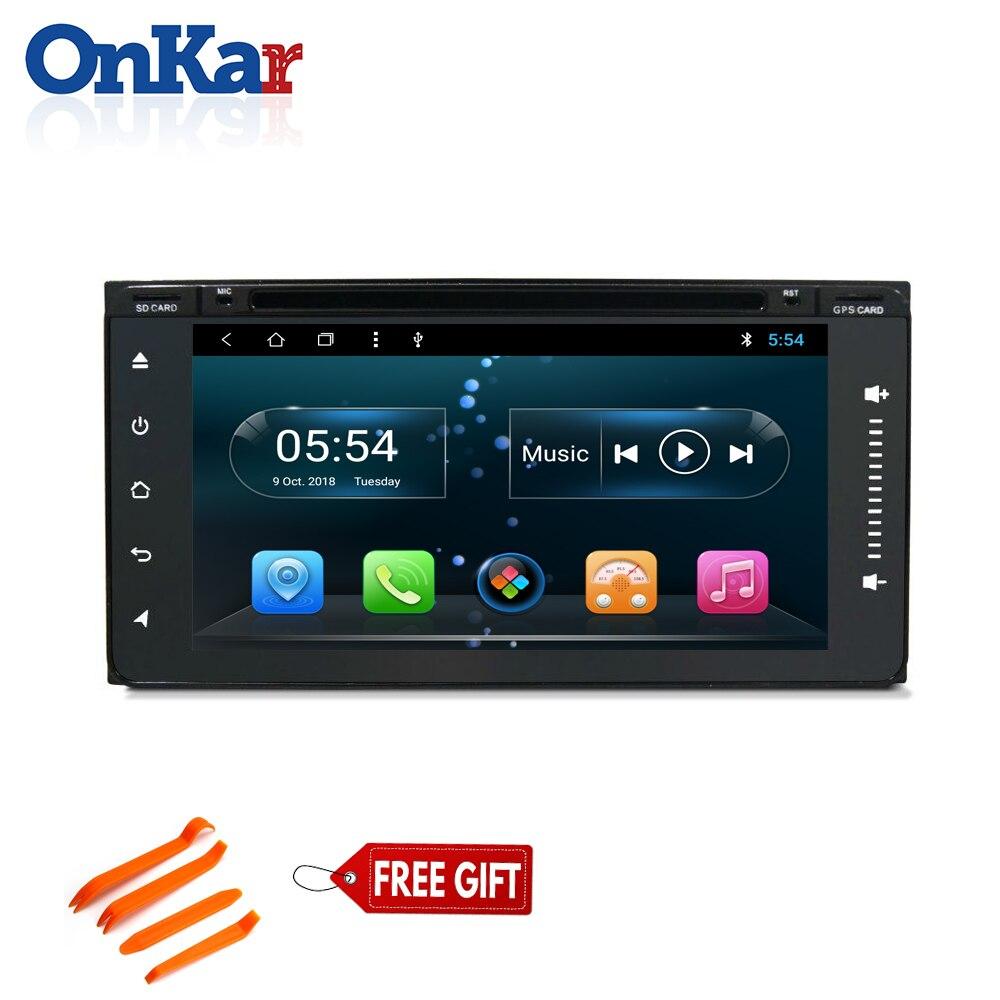 Autoradio ONKAR 6.95 pouces pour Toyota Prado Fortuner Yaris Rav4 avec lecteur CD DVD Android 8.1 RAM 2 GB ROM 32 GB lien miroir