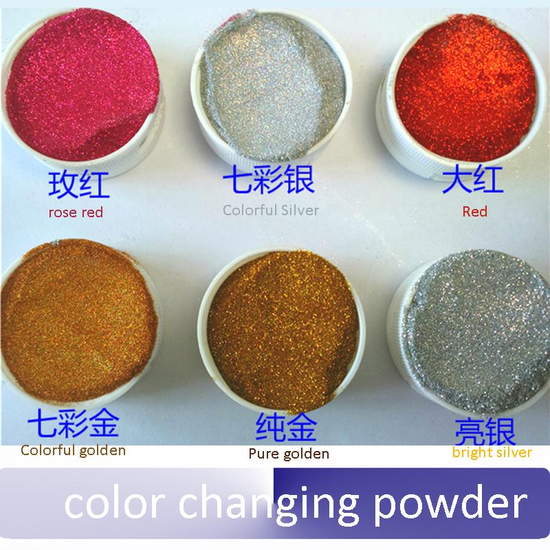 200 grams Car and motorcycle modified color spray special ultra-fine powder diamond powder Symphony color changing powder glucose powder 500 grams of creatine supplements tribulus adjust taste movement branched arginine glucosamine good partner