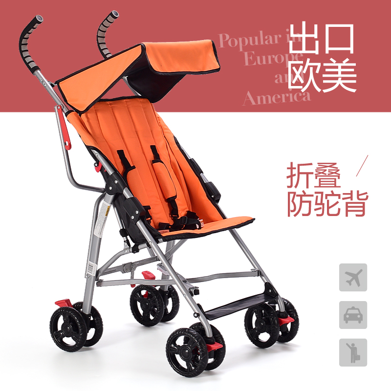 Baby Mini Portable Mini Super Lightweight Folding Baby Cart парогенератор с утюгом silter super mini 2000m 1литр с манометром