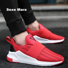 Купить с кэшбэком New men shoes parallel summer casual Walking jogging shoes A pedal net breathable fashion joker students shoes zapatos hombre