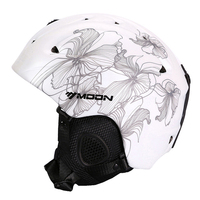 MOON Top Quality Ski Helmet Ultralight Integrally Molded CE Certification Warm Snow Skiing Snowboard Skateboard Helmet