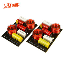GHXAMP 2 Way Tweeter Bass Speaker Crossover 30W 3.0KHz Two way divider Treble Woofer Frequency divider Standard 12db/oct 2PCS