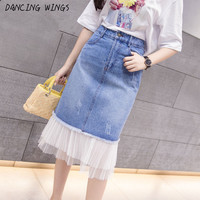 High Waist Package Hip Denim Skirts Women Summer Lace Mesh Patchwork Skirts