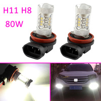 Car 80W Fog Bulb H8 H11 LED Model Fit For Auto Lens Projector Driving Light DRL Lamp White Style Chip Accessories 2PCS