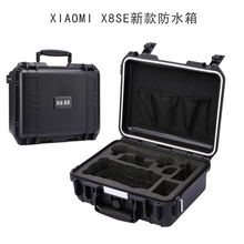 For Xiao Mi Drone Fimi X8 Se Box Quadcopter Protection Bag Waterproof Bag Storage Bag