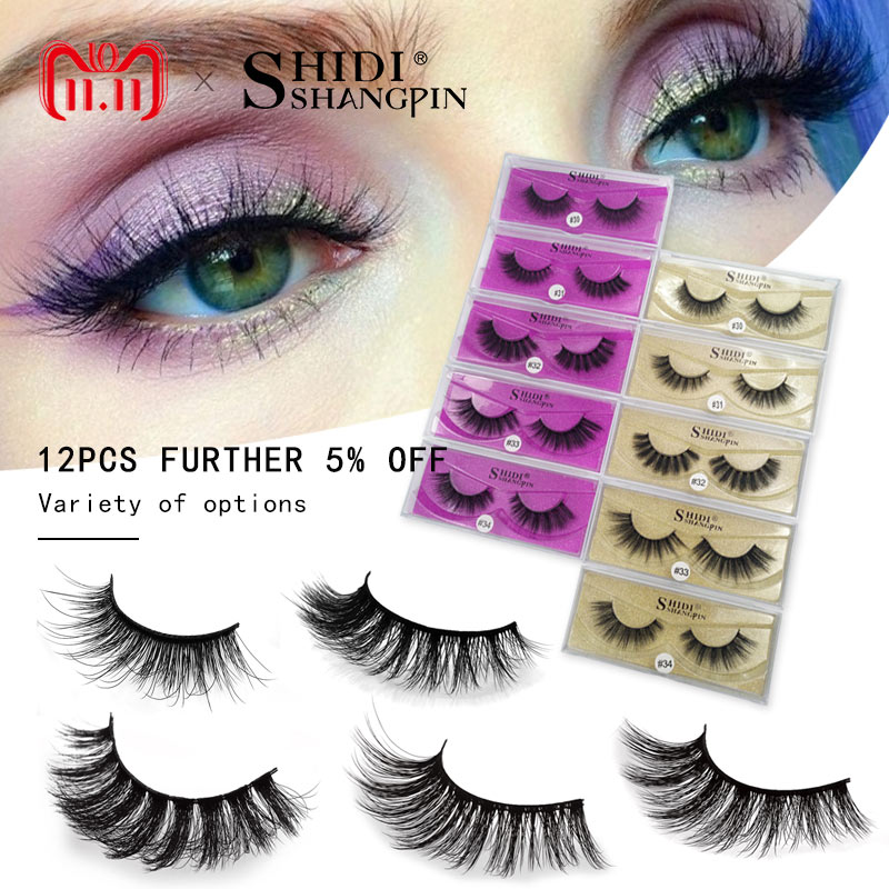SHIDISHANGPIN 1 pair mink eyelashes natural long makeup false lash 3d mink lashes full strip lashes 1 pair eyelashes 1cm-1.5cm   недорго, оригинальная цена