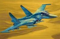 1 шт. фигурки детей коллекция подарок для Hobby Boss 81756 1/48 русский Su 34 защитник истребитель бомбардировщик Пластик модель Aircra