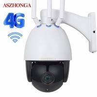 1080P HD Wifi PTZ IP Camera 3G 4G SIM Card Wireless Outdoor Waterproof P2P CCTV Security Camera IR 50M Night Surveillance Cam