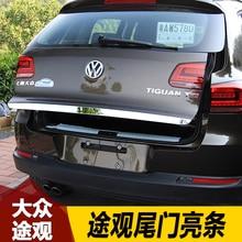 Высококачественная нержавеющая сталь задняя дверь багажника Ручка крышка хвостовые ворота отделка ободок литье Стайлинг для Volkswagen Tiguan 2010