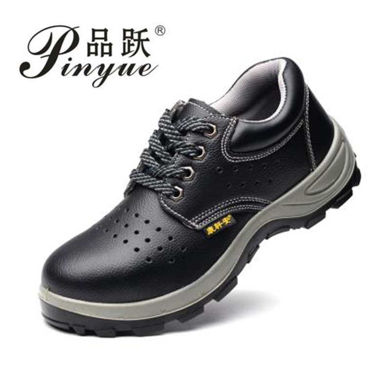 Solid breathable anti odor safety shoes male work shoes steel toe cap covering wear resistant oil