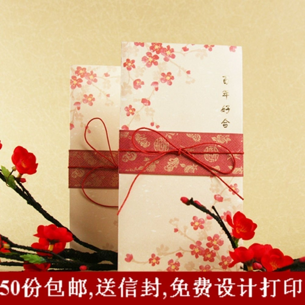 Chinese Wintersweet Theme 50pcs*lot Wedding Invitation Card Wedding ...